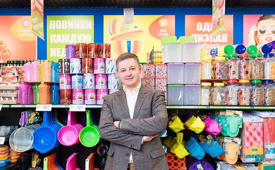 Глава Fix Price Дмитрий Кирсанов о ценах, покупателях и инвесторах
